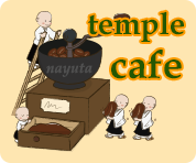 temple cafe