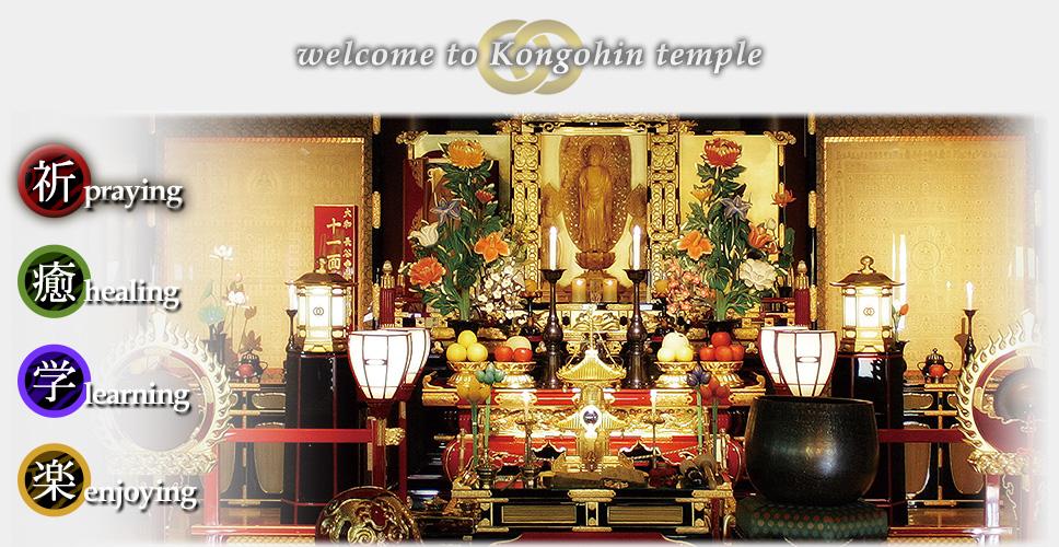 temple praying