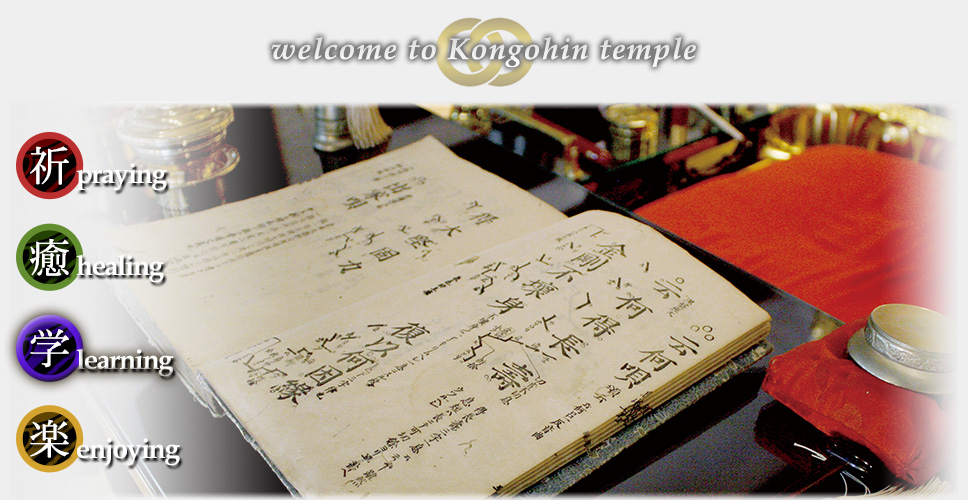 temple learning