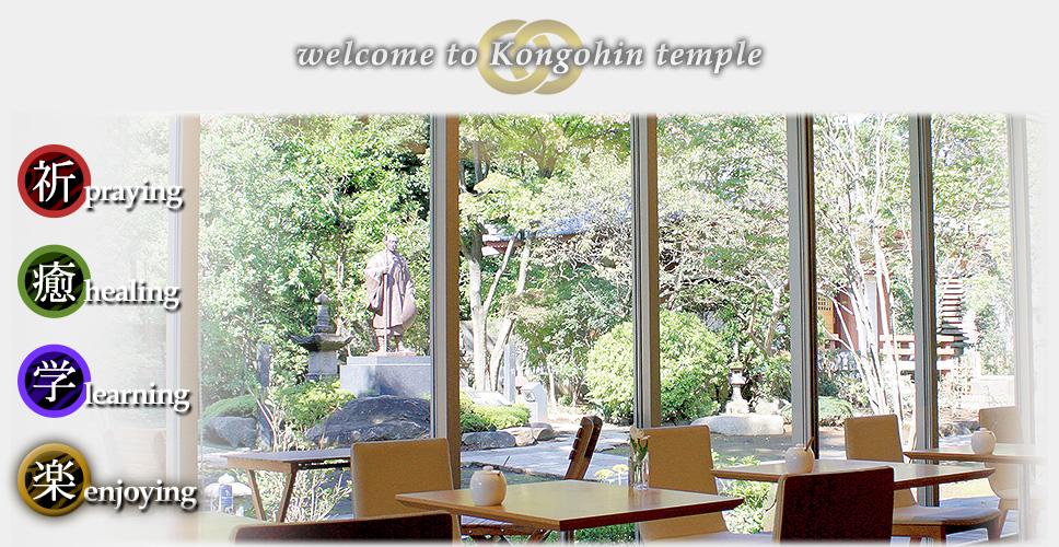 temple enjoying