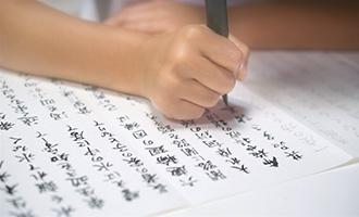 東京 池袋 金剛院 写経用紙ダウンロード 写経体験