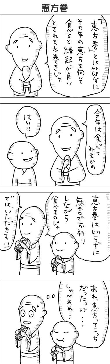 manga038