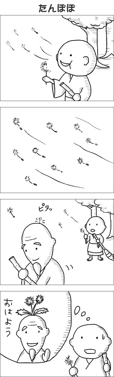 manga039