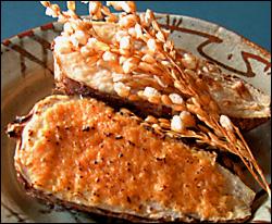 海老芋の焼き芋