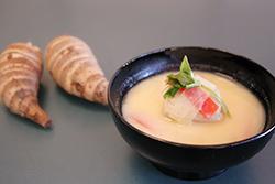 海老芋の雑煮