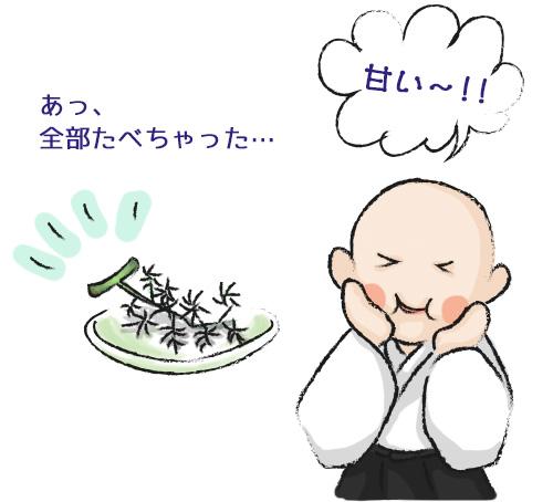ぶどうの天婦羅イラスト